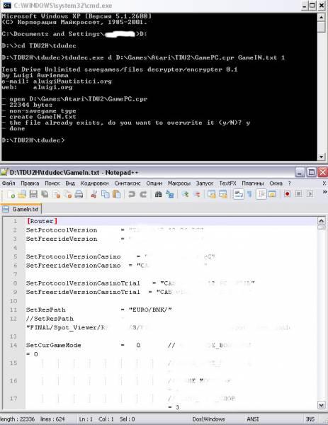 Tdudec - Программы - Test Drive Unlimited 2 - Каталог файлов - Test Drive Unlimited 2 / TDU2-game.ru